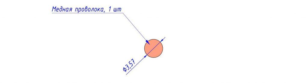 Сечение провода М 10