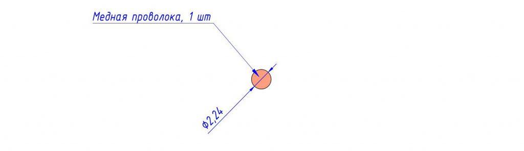 Сечение провода М 4
