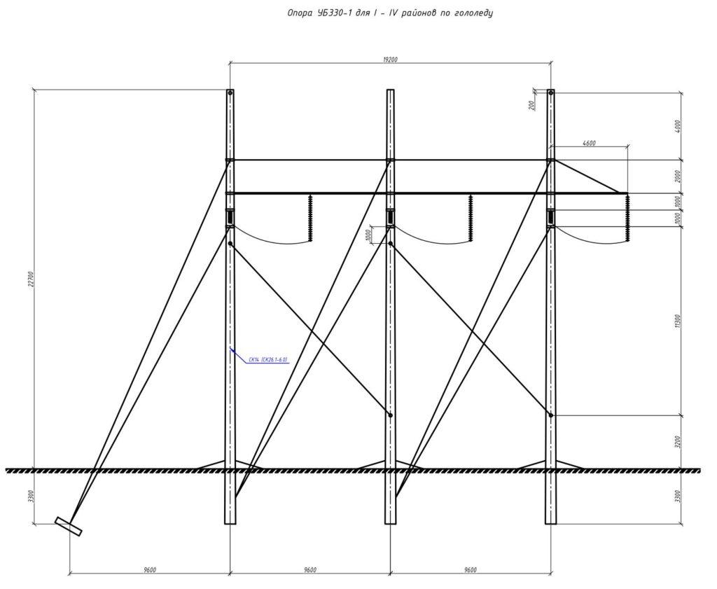 Чертеж опоры УБ330-1 с размерами