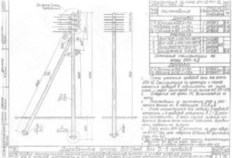 УАН-4Д - угловая анкерная деревянная опора ВЛ-0.4кВ