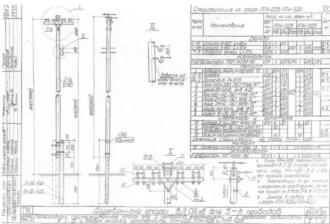 ППН-3ДБ - переходная промежуточная деревянная опора ВЛ-0.4кВ
