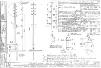 ПКН-4ДБ - перекрестная деревянная опора ВЛ-0.4кВ