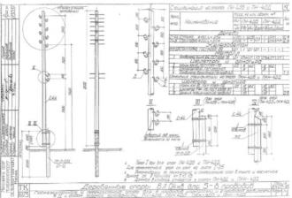 ПКН-4ДД - перекрестная деревянная опора ВЛ-0.4кВ