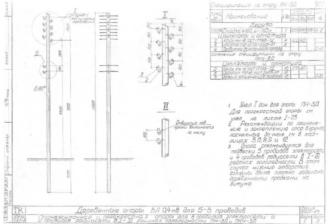 ПКН-3Д - перекрестная деревянная опора ВЛ-0.4кВ