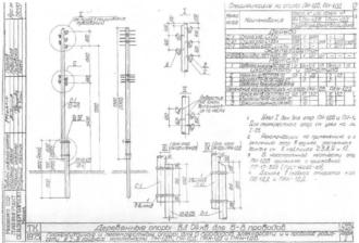 ПКН-1ДД - перекрестная деревянная опора ВЛ-0.4кВ