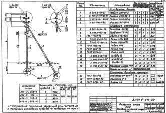 А5Д-5 - анкерная деревянная опора ВЛ-0.4кВ