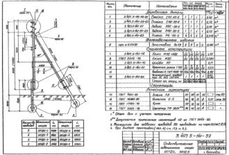 ОП3ДБ-5 - повышенная ответвительная деревянная опора ВЛ-0.4кВ