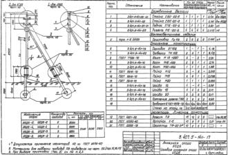 У5ДБ-5 - угловая анкерная деревянная опора ВЛ-0.4кВ