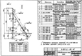О3ДБ-5 - ответвительная деревянная опора ВЛ-0.4кВ