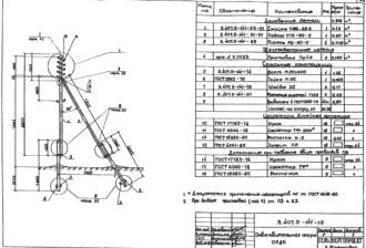 О2ДБ - ответвительная деревянная опора ВЛ-0.4кВ