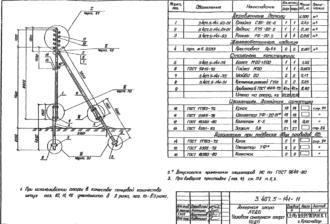 У2ДБ - угловая анкерная деревянная опора ВЛ-0.4кВ