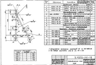 О1ДБ-5 - ответвительная деревянная опора ВЛ-0.4кВ