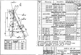 У1ДБ-5 - угловая анкерная деревянная опора ВЛ-0.4кВ