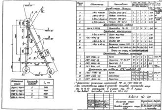 А1ДБ-5 - анкерная деревянная опора ВЛ-0.4кВ