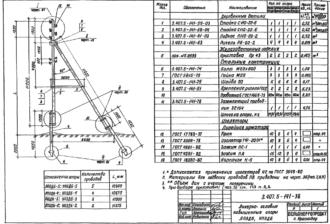 УП3ДБ-5 - повышенная анкерно-угловая деревянная опора ВЛ-0.4кВ