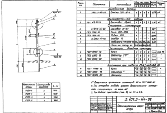 П7ДБ-5 - промежуточная деревянная опора ВЛ-0.4кВ