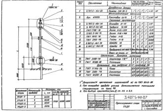 П5ДБ-5 - промежуточная деревянная опора ВЛ-0.4кВ