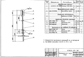 П2ДБ - промежуточная деревянная опора ВЛ-0.4кВ