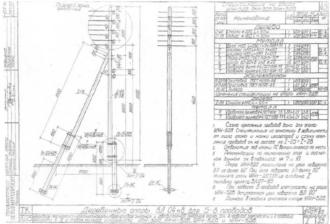 АКН-5ДБ - анкерная (концевая) деревянная опора ВЛ-0.4кВ