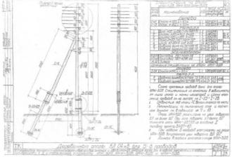 УПН-5ДБ - угловая промежуточная деревянная опора ВЛ-0.4кВ
