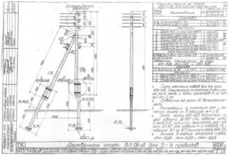 УПН-3ДБ - угловая промежуточная деревянная опора ВЛ-0.4кВ