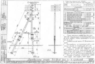 УПН-4ДБ - угловая промежуточная деревянная опора ВЛ-0.4кВ