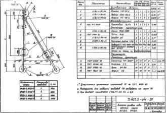 УП1ДБ-5 - повышенная анкерно-угловая деревянная опора ВЛ-0.4кВ