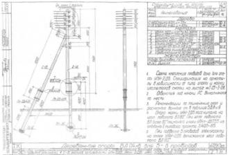 УПН-2ДБ - угловая промежуточная деревянная опора ВЛ-0.4кВ