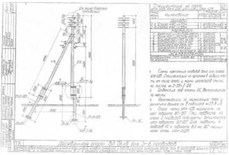 УПН-1ДБ - угловая промежуточная деревянная опора ВЛ-0.4кВ