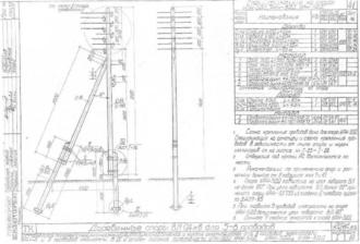 УПН-5ДД - угловая промежуточная деревянная опора ВЛ-0.4кВ