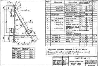 АП1ДБ-5 - повышенная анкерная деревянная опора ВЛ-0.4кВ