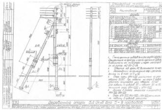 ОАН-4ДД - анкерная ответвительная деревянная опора ВЛ-0.4кВ