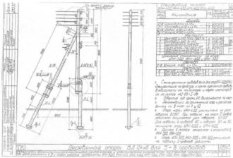 АКН-4ДД - анкерная (концевая) деревянная опора ВЛ-0.4кВ
