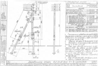 УПН-4ДД - угловая промежуточная деревянная опора ВЛ-0.4кВ
