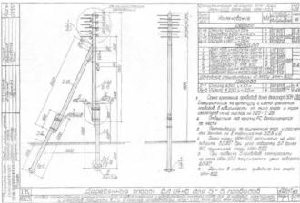 УАН-2ДД - угловая анкерная деревянная опора ВЛ-0.4кВ