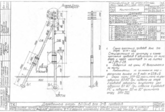 УАН-1ДД - угловая анкерная деревянная опора ВЛ-0.4кВ