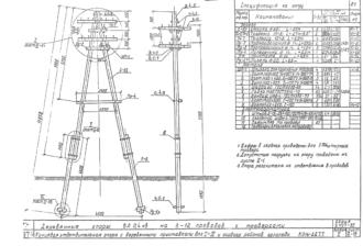 КОНт-ДД7.7 - двухцепная деревянная опора ВЛ-0.4кВ