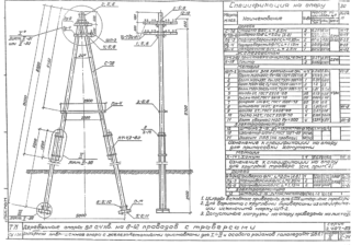 АНт-ДБ9.7 - двухцепная деревянная опора ВЛ-0.4кВ