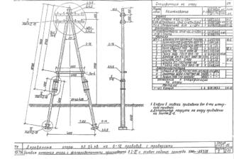 УАНт-ДБ7.55 - двухцепная деревянная опора ВЛ-0.4кВ