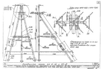 УА20-2ДД - одноцепная деревянная опора ВЛ-20кВ