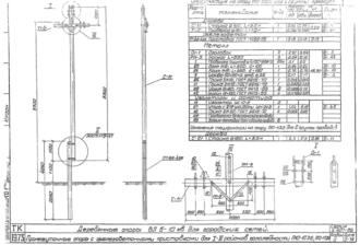 П10-11ДБ - одноцепная деревянная опора ВЛ-10кВ
