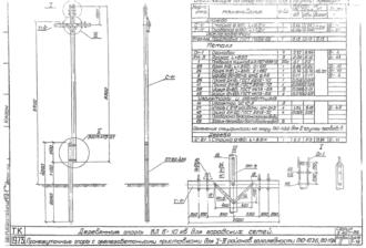 П10-10ДБ - одноцепная деревянная опора ВЛ-10кВ