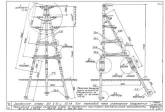 ПУА20-3ДД - одноцепная деревянная опора ВЛ-20кВ