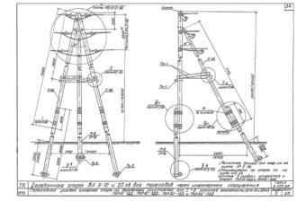 ПУА20-1ДД - одноцепная деревянная опора ВЛ-20кВ