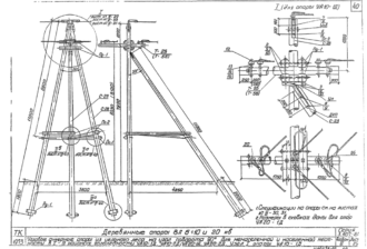 УА20-2Д - одноцепная деревянная опора ВЛ-20кВ