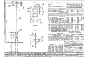 ПП20-4ДБ - одноцепная деревянная опора ВЛ-20кВ