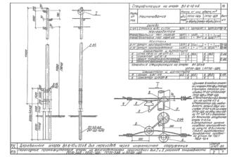 ПП20-3ДБ - одноцепная деревянная опора ВЛ-20кВ