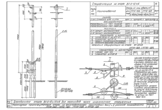 ПП20-1ДБ - одноцепная деревянная опора ВЛ-20кВ