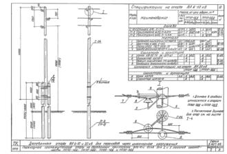ПП20-3ДД - одноцепная деревянная опора ВЛ-20кВ