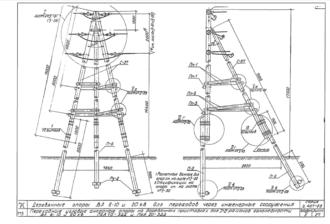 ПУА10-3ДД - одноцепная деревянная опора ВЛ-10кВ